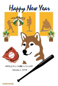 2018戌年の 面白あけおめ犬 連絡ちょうだいdog&cat 14  野球年賀状