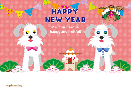 可愛いキッズの犬のイラスト年賀状テンプレート戌年2018
