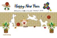 戌年のあけおめ犬 動画メッセージ 13 & バスケ年賀状