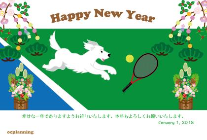 2018 戌年 の 面白あけおめ ダンス 犬 12 テニス年賀状テンプレート