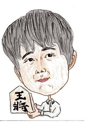 藤井 聡太 六段