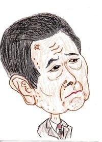 石原慎太郎