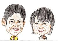 川内優輝と水口侑子さん