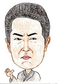 村田 英夫