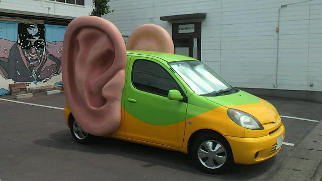 耳が~~~!・・・でっかくなちゃった!