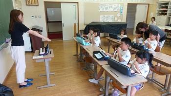 鍵盤 ハーモニカ 小学校