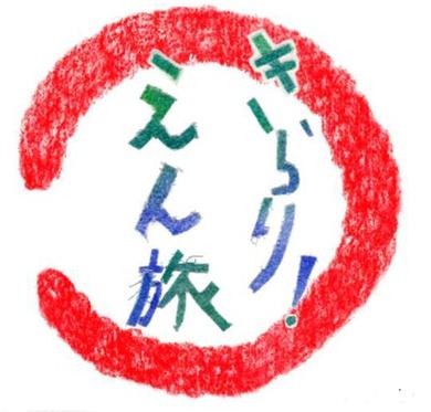 NHK BSプレミアム 放送!
