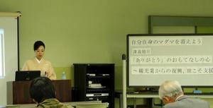東北福祉大学で講義でした!