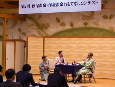 3/10仙台西部地区おもてなしコンテスト開催です!