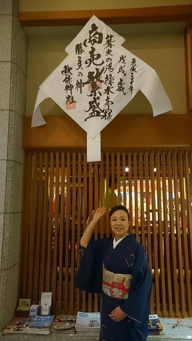 4/22羽生結弦選手パレード!!