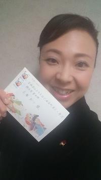 感謝のお手紙 2018/01/16 10:40:47