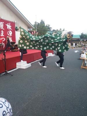 秋保温泉夏祭り