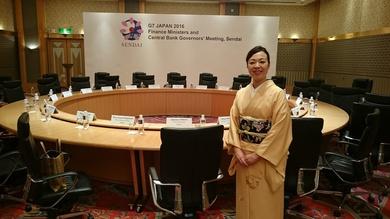 G7仙台財務大臣 中央銀行総裁会議 閉幕!