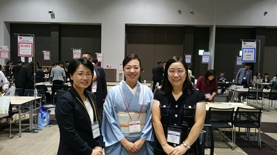 VISIT JAPAN EAST ASIA Travel Mart 2016