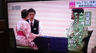 仙台西部地区おもてなしコンテスト 結果報告!!