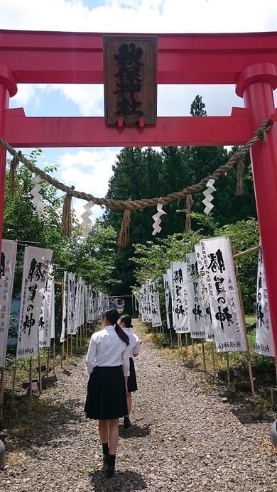 勝負の神様 秋保神社が人気です!