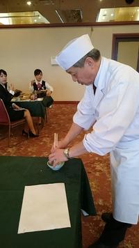 冬のお料理の勉強会 2017/10/23 16:18:22