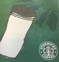 【Coffee Picnic@SENDAI】が開催されます