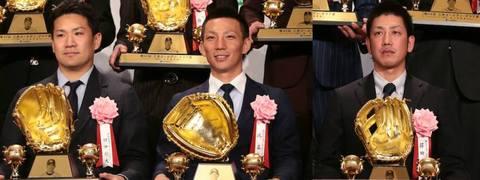 【第42回三井ゴールデン・グラブ賞】の表彰式がありました