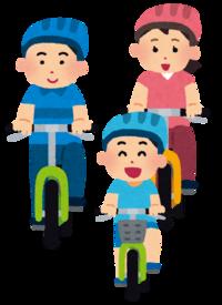 サイクリングの日