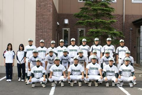 専修大学松戸高校野球部様にご宿泊いただきました!