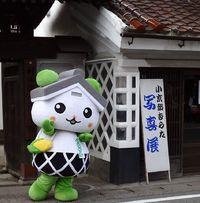【第27回小京都むらた写真展】が開催されます