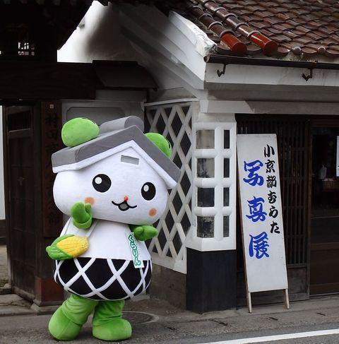 【第25回小京都むらた写真展】が開催されます