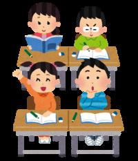 小学校開校の日