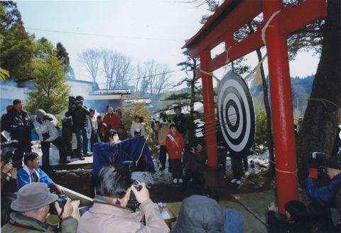【小斎鹿島神社奉射祭】が催されます