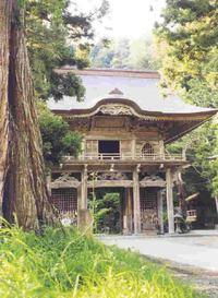 【横山不動尊秋季大祭】が開催されます