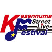 【気仙沼ストリートライブフェスティバル】が開催されます