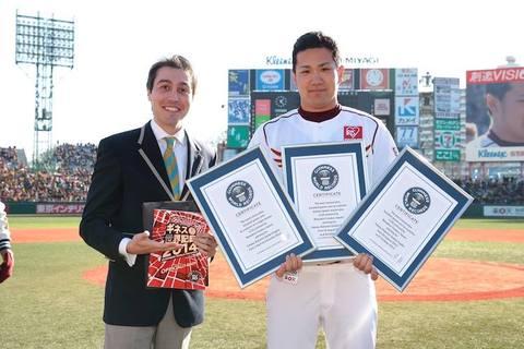 田中将大選手の連勝記録がギネス世界記録に認定!