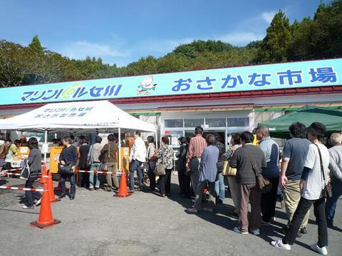 【銀鮭・かつお祭り】が開催されます