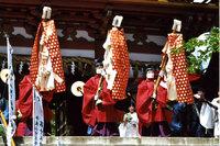 【鹽竈神社例祭】が開催されます