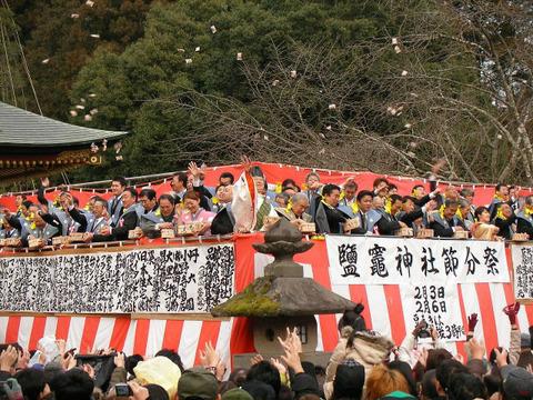 今日から2月。そして今日と明後日、【鹽竈神社節分祭】が開催されます