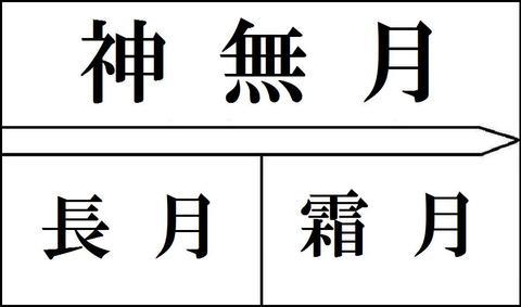 """今日で10月最後、そして""""HAPPY HALLOWEEN""""!!"""