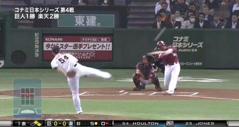 10月最後。そして日本シリーズ第4戦!!!!