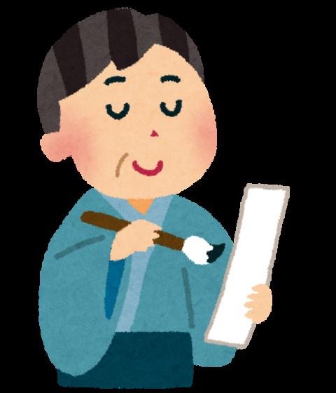 【第65回登米芭蕉祭俳句大会】が開催されます