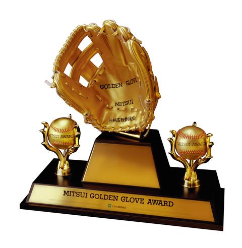 今日から11月。そして、浅村栄斗選手がゴールデングラブ賞受賞!