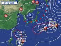 台風5号と台風9号、沖縄に接近中!