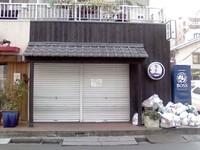 仙台 店舗 Office 情報です