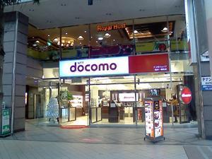 docomo Shop Open
