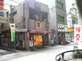 定禅寺通の甘栗屋さん・・・イシイ屋
