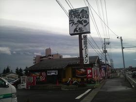 仙台で食べる徳島・・・徳島ラーメン