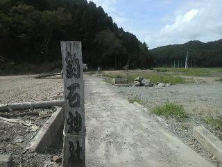 それでも落ちないぞ!・・・釣石神社