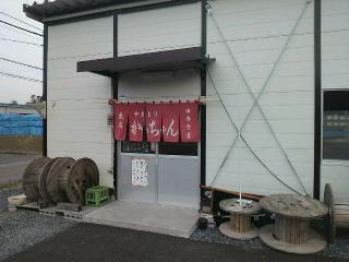 唐揚げ~・・・かっちゃんのお店