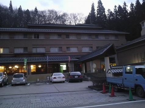 花山 温湯山荘