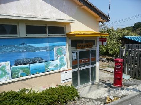 島の郵便局