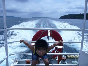 網地島旅行記・・・その15