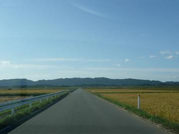 加護坊山と青空